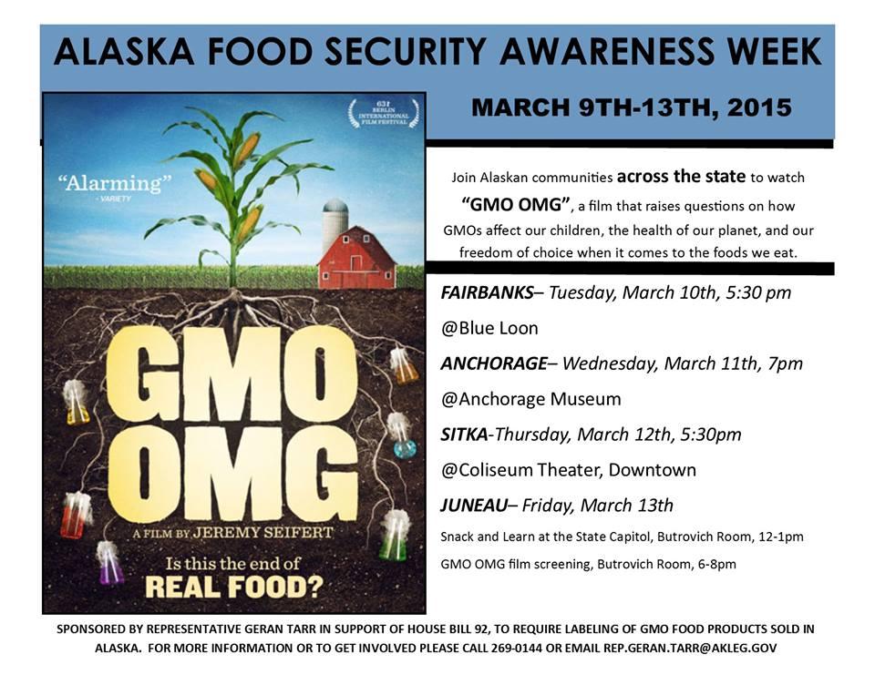GMOOMGflier